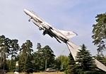 Слава советским покорителям неба! (памятник) Щелково