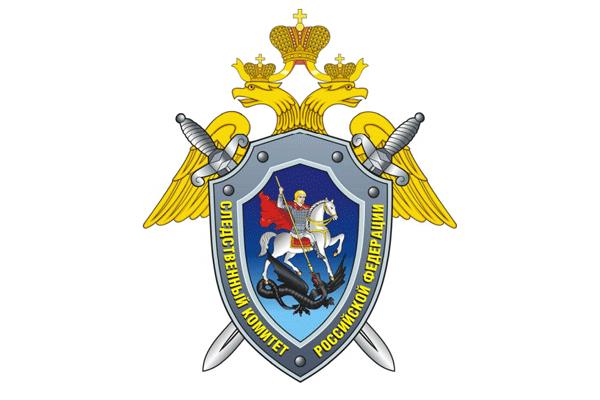 Щелково, ГСУ СКР по МО (следственный отдел по г. Щелково)