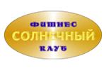 Щелково, Солнечный (фитнес-клуб)