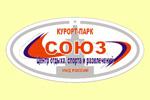 СП «Курорт-парк «Союз» МИД РФ Щелково