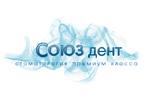 Логотип Союз Дент (стоматология) Щелково - Справочник Щелково