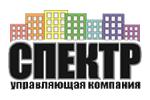 Логотип Спектр (управляющая компания) Щелково - Справочник Щелково
