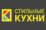 Стильные кухни (фабрика) Щелково