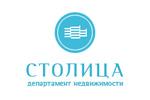 Логотип Департамент недвижимости «Столица» (филиал № 10) - Справочник Щелково