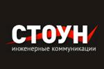 Логотип Инженерные коммуникации «Стоун» Щелково - Справочник Щелково