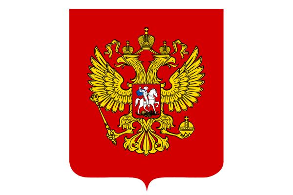 Логотип Щелковский городской суд Московской области Щелково - Справочник Щелково