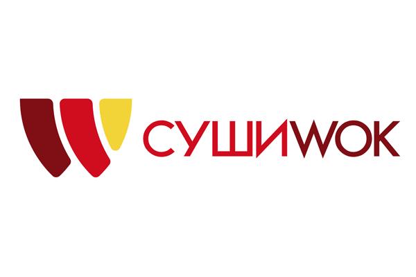 Логотип Суши Wok (магазин на Центральной) - Справочник Щелково