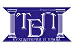Щелково, Территория бухгалтерии и права