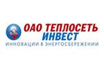Логотип Теплосеть-Инвест Щелково - Справочник Щелково