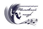 Логотип Театрально-концертный центр «Щёлковский театр» (бывший ДК «Славия») Щелково - Справочник Щелково