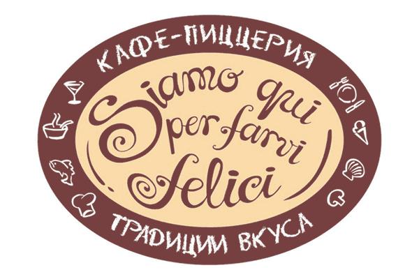 Щелково, Традиции вкуса <nobr>(кафе-пиццерия)</nobr>