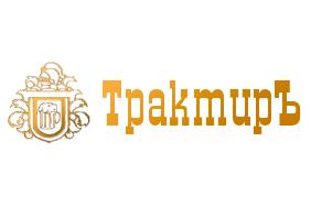 Логотип Трактир (ресторан, кафе) - Справочник Щелково