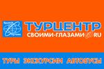 Логотип Мир своими глазами, ТУРЦЕНТР Щелково - Справочник Щелково
