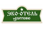 Улиткино (эко-отель) Щелково