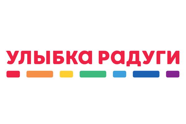 Логотип Улыбка радуги (магазин на Комарова-1) - Справочник Щелково