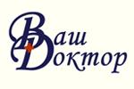 Логотип Медицинский центр «Ваш доктор» - Справочник Щелково