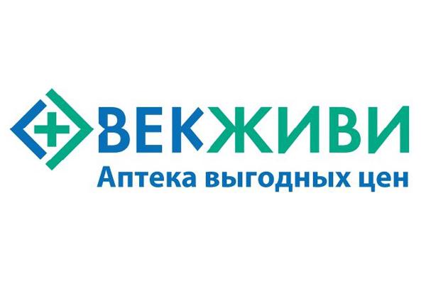 Логотип Век живи (аптека на Центральной) - Справочник Щелково