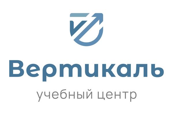 Учебный центр «Вертикаль» Щелково