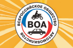 Щелково, ВОА (Щелковское отделение)