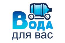 Логотип Вода для Вас - Справочник Щелково