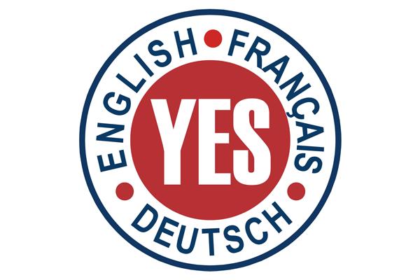 Логотип Yes (центр иностранных языков) Щелково - Справочник Щелково