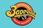 Логотип Заречный (автосервис) - Справочник Щелково