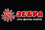 Щелково, Зебра (фитнес-клуб)