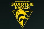 Золотые караси (рыболовная усадьба) Щелково