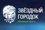 Логотип НПО «Звездный городок» (департамент развития туризма и отдыха) Щелково - Справочник Щелково