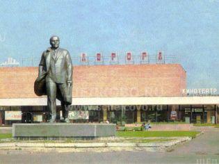 Фото памятника В.И.Ленину на площади Ленина города Щёлково