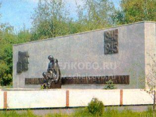 Город Щелково. Улица Заводская в 20 веке