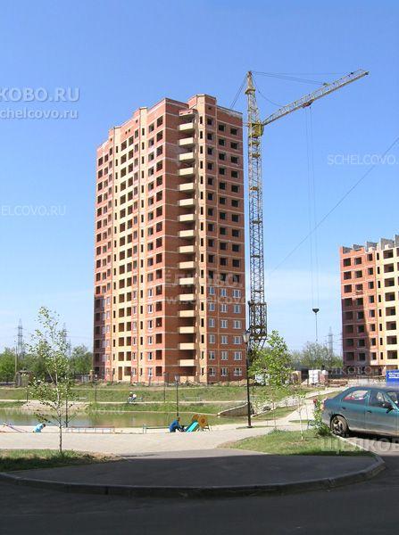 Фото новый дом (№96, корпус 2) по улице Центральная г. Щелково - Щелково.ru