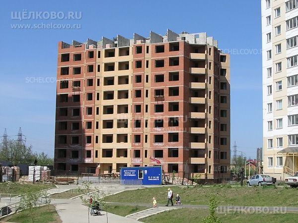 Фото строительство нового дома (№96, корпус 1) по улице Центральная г. Щелково - Щелково.ru