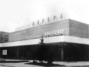 Щелково, пл. Ленина, 2а - весна 1976 (?) г.