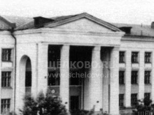 Адрес Щелково, пер. 1-й Советский, 17 - 1973 (?) г.