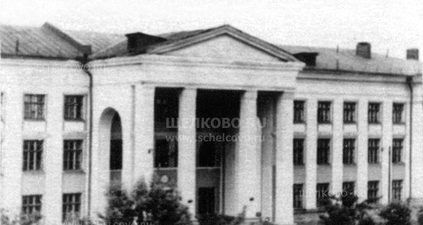 Фото Щелковский химико-механический техникум (г. Щелково, 1-й Советский переулок, д. 17) - Щелково.ru