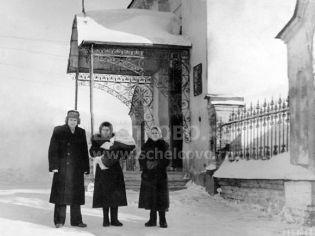 Адрес Щелково, ул. Широкая (с. Хомутово), 72 - зима 1954-55 гг.
