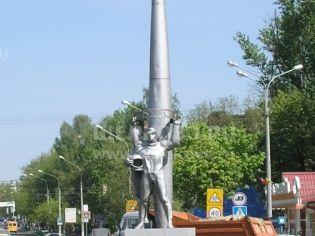 Монумент «Покорителям космоса» Щелково