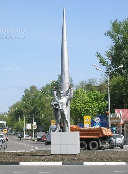 Фото монумент «Покорителям космоса слава» на пересечении ул.Комарова с ул.Центральная г. Щелково (до недавнего времени памятник был установлен напротив ж/дстанции «Воронок») - Щелково.ru