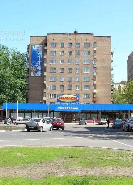 Фото г. Щелково, ул. Краснознаменская, дом 1 - Щелково.ru