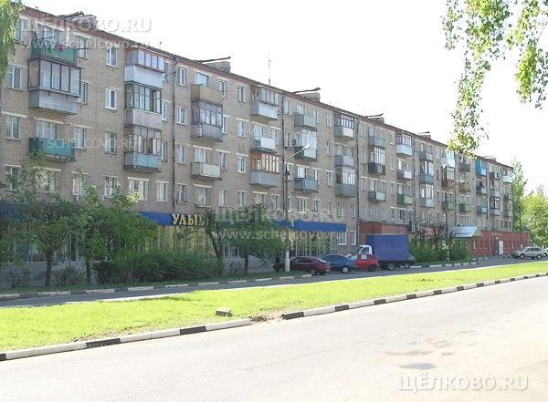 Фото г. Щелково, ул. Комарова, дом 15 («Улыбка») - Щелково.ru