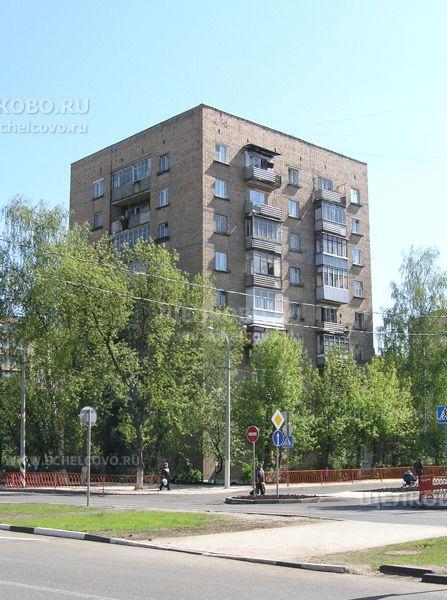 Фото г. Щелково, ул. Комарова, дом 11/2 (на пересечении с улицей Центральная) - Щелково.ru