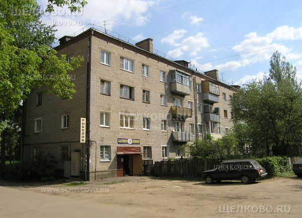 Фото г. Щелково, ул. 8-е Марта, дом 18 (микрорайон Жегалово) - Щелково.ru