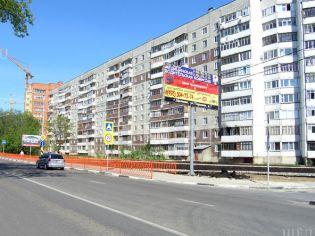 Фото улицы Центральная города Щелково