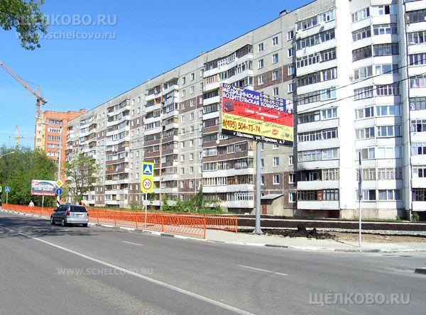 Фото г. Щелково, ул. Центральная, дом 9 - Щелково.ru