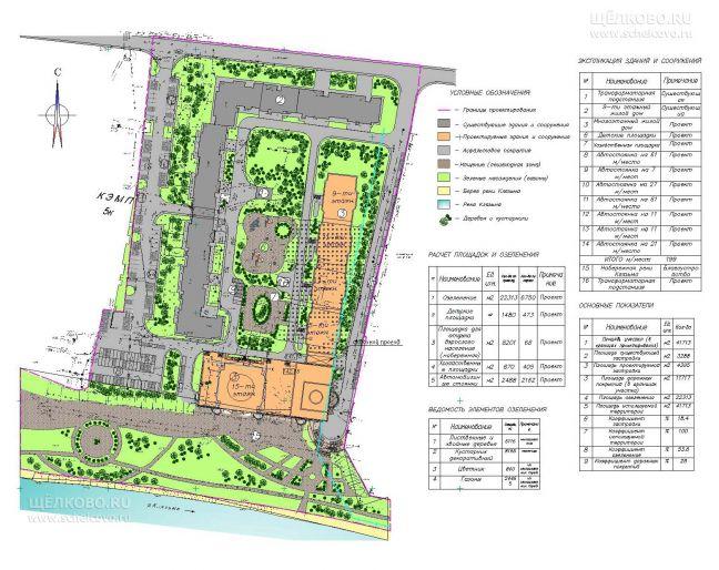 Фото проект планировки территории многоэтажного жилого дома по улице Заречная г. Щелково - Щелково.ru