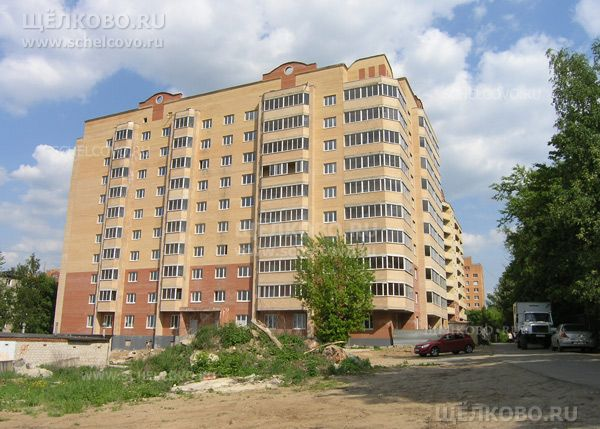 Фото новый дом № 11 по улице 8-е Марта в микрорайоне Жегалово г. Щелково - Щелково.ru