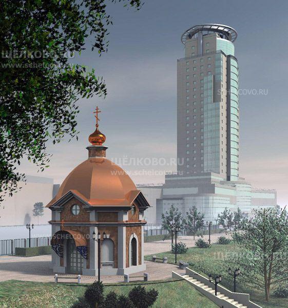 Фото проект Серафимо-Саровской церкви на набережной Серафима Саровского г. Щелково - Щелково.ru