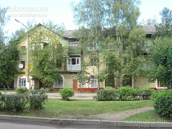 Фото г. Щелково, ул. Парковая, дом 16 - Щелково.ru