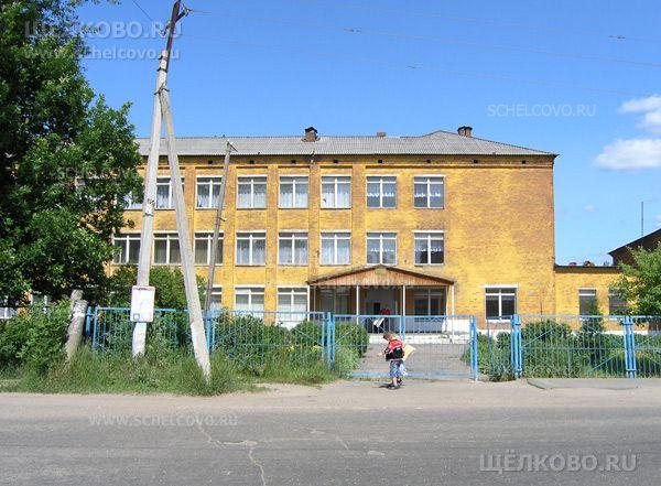 Фото школа № 1 в деревне Потапово (г.Щелково, ул.Школьная, д.1) - Щелково.ru